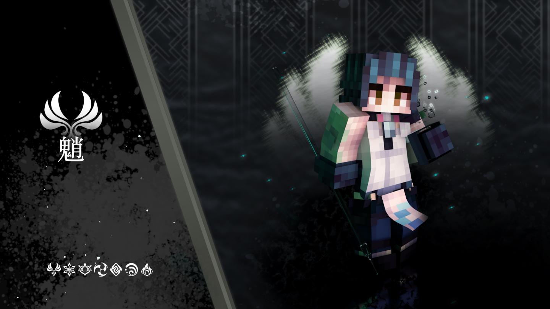 Genshin Impact - Xiao (魈) Minecraft Skin