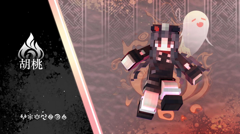 Genshin Impact - Hutao (胡桃) Minecraft Skin