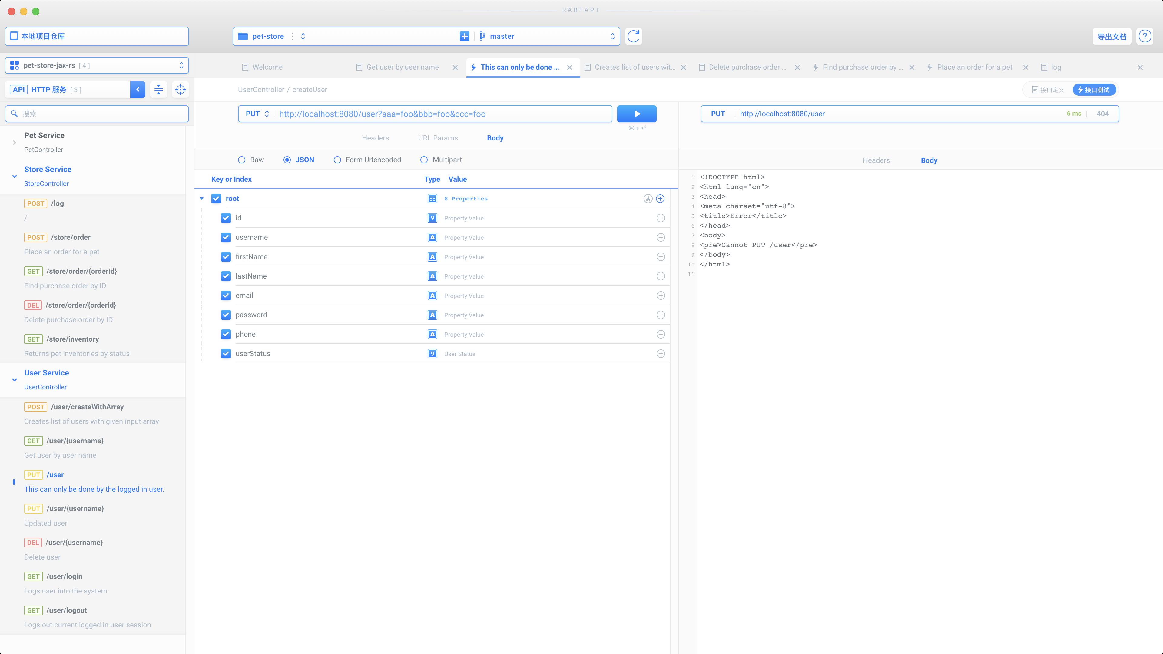 Screenshot - 2021-01-21 20.13.24.png