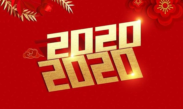 岳泽以2020年的年终总结