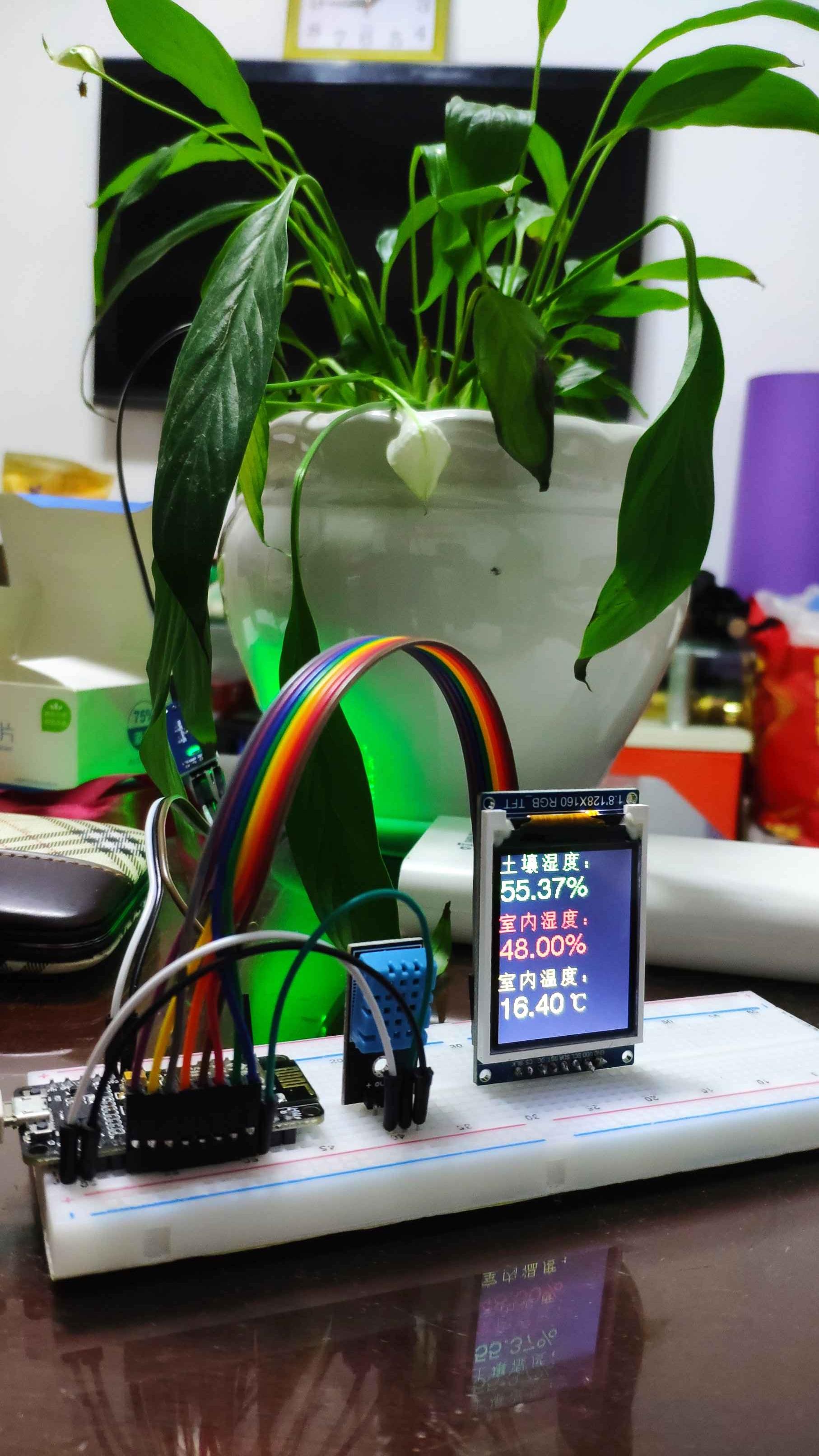 NodeMCU(esp8266)制作温湿度传感器