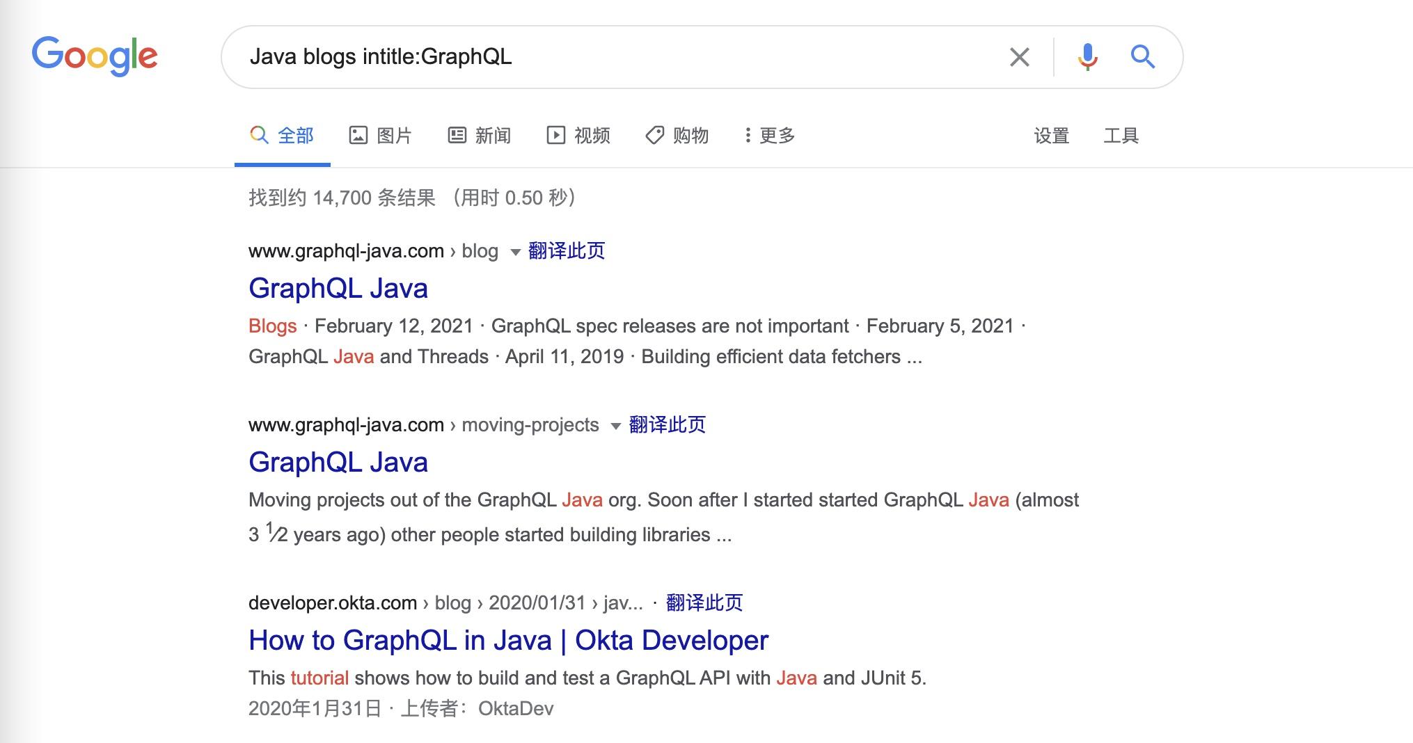 Google-Tips-6.jpg