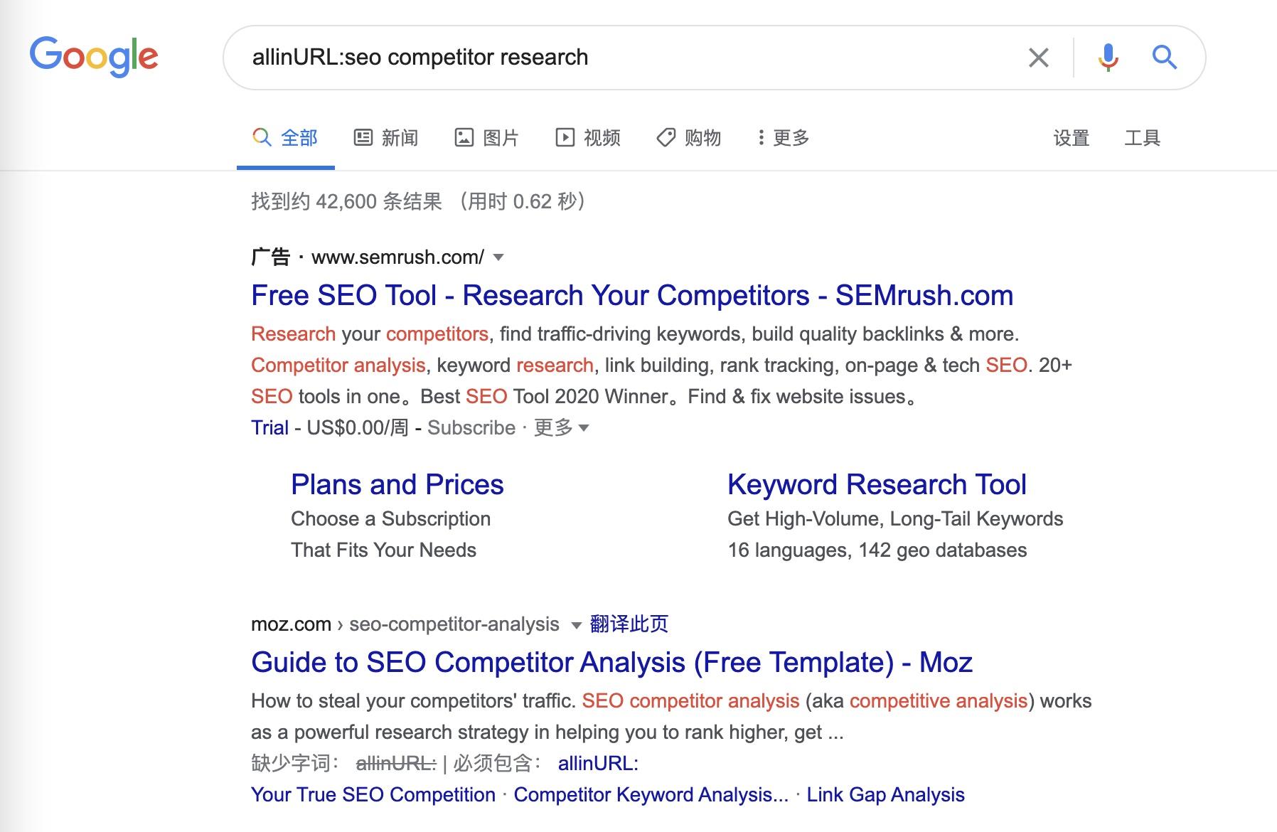 Google-Tips-8.jpg