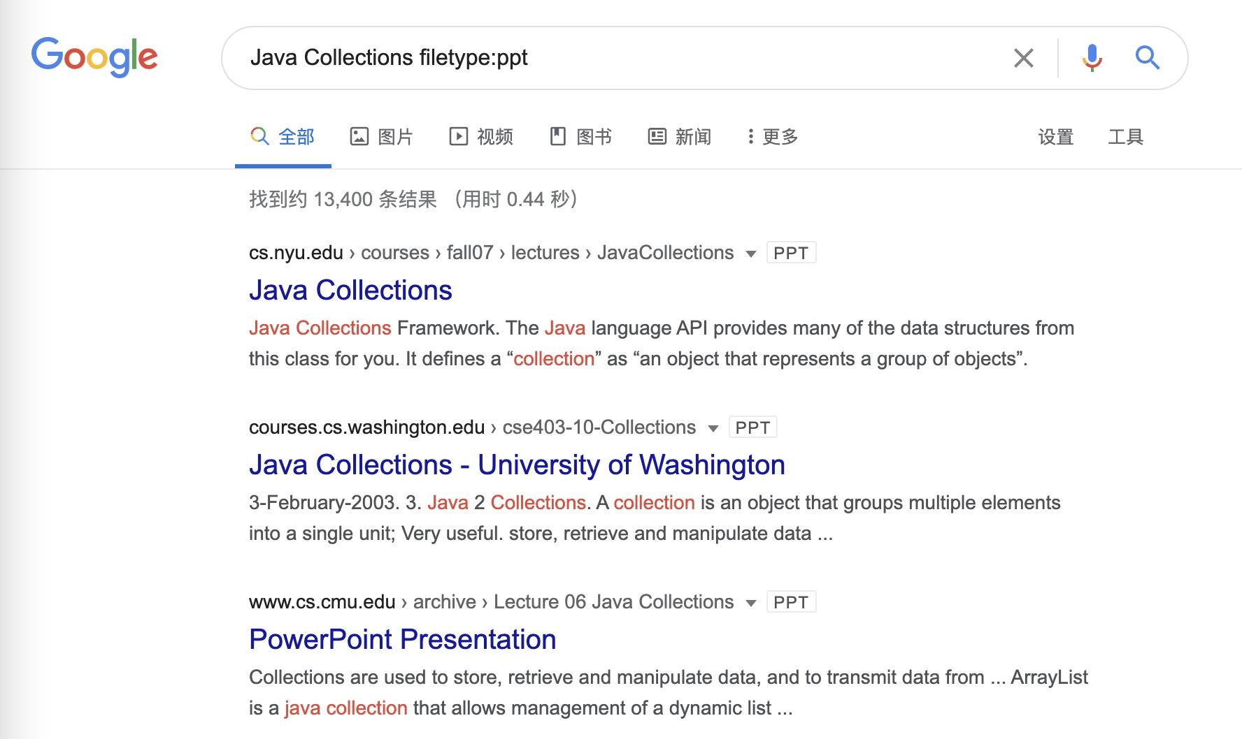 Google-Tips-12.jpg