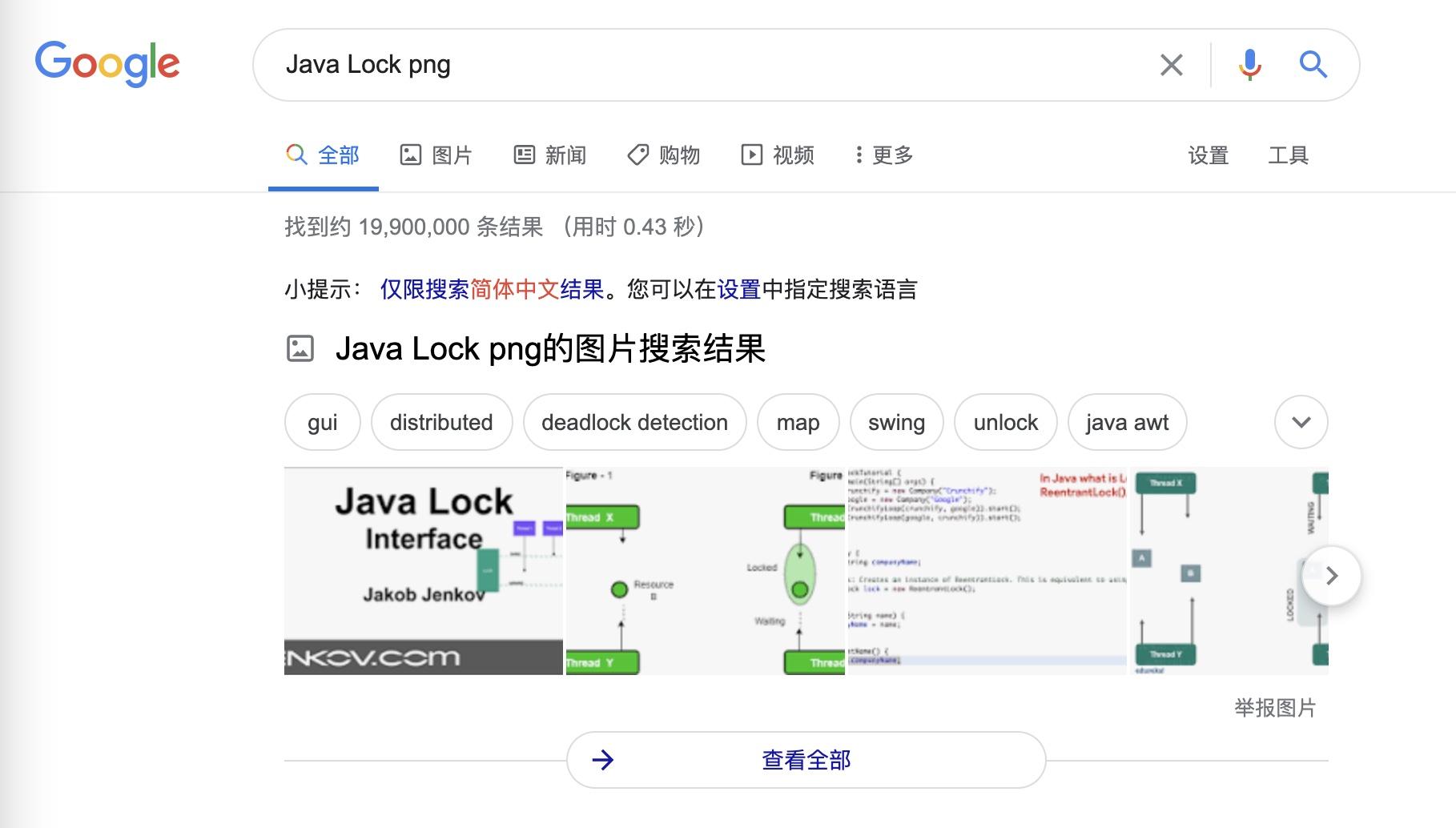 Google-Tips-15.jpg