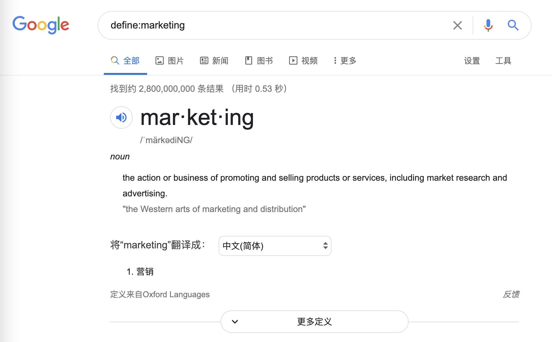 Google-Tips-10.jpg