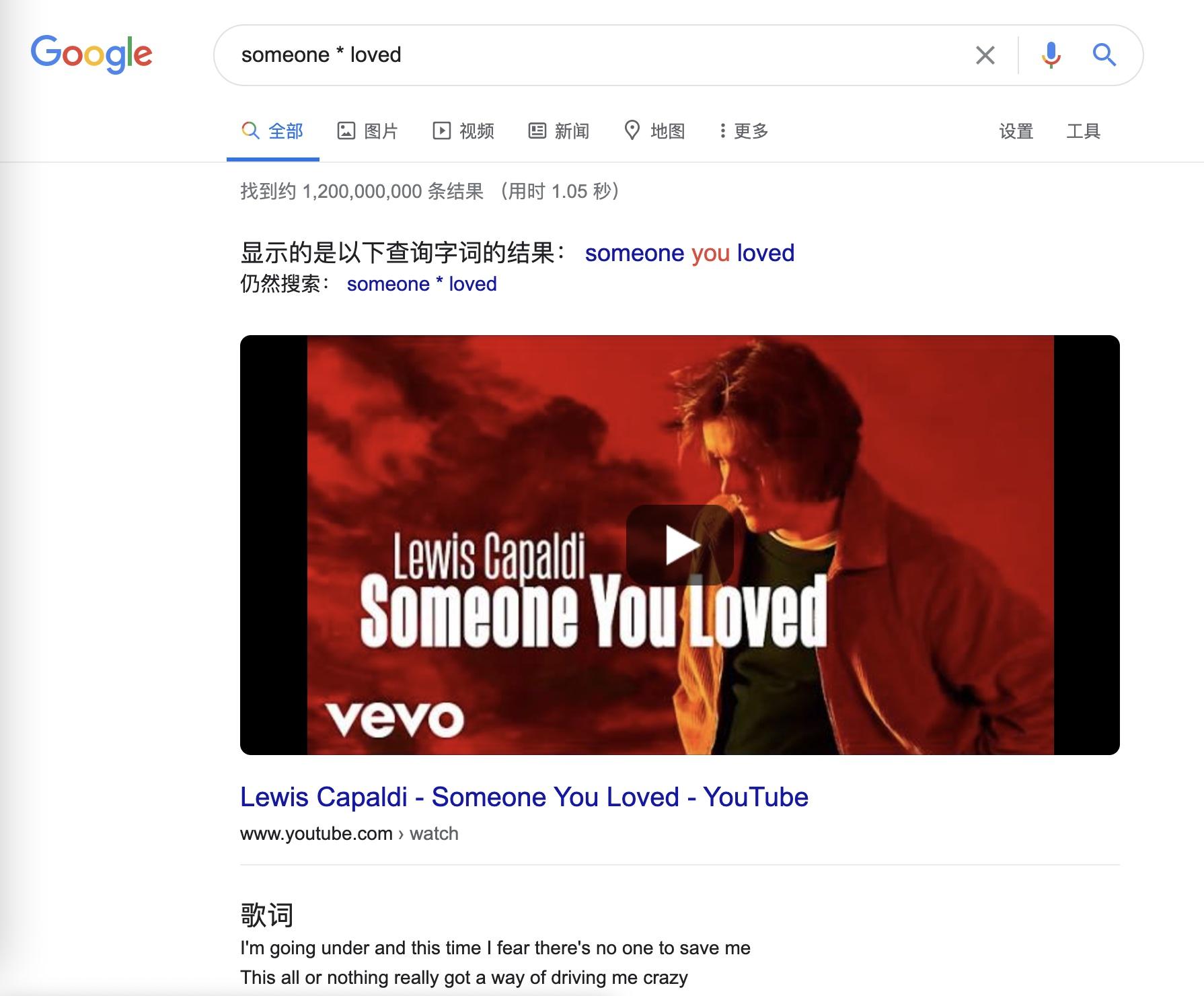 Google-Tips-11.jpg
