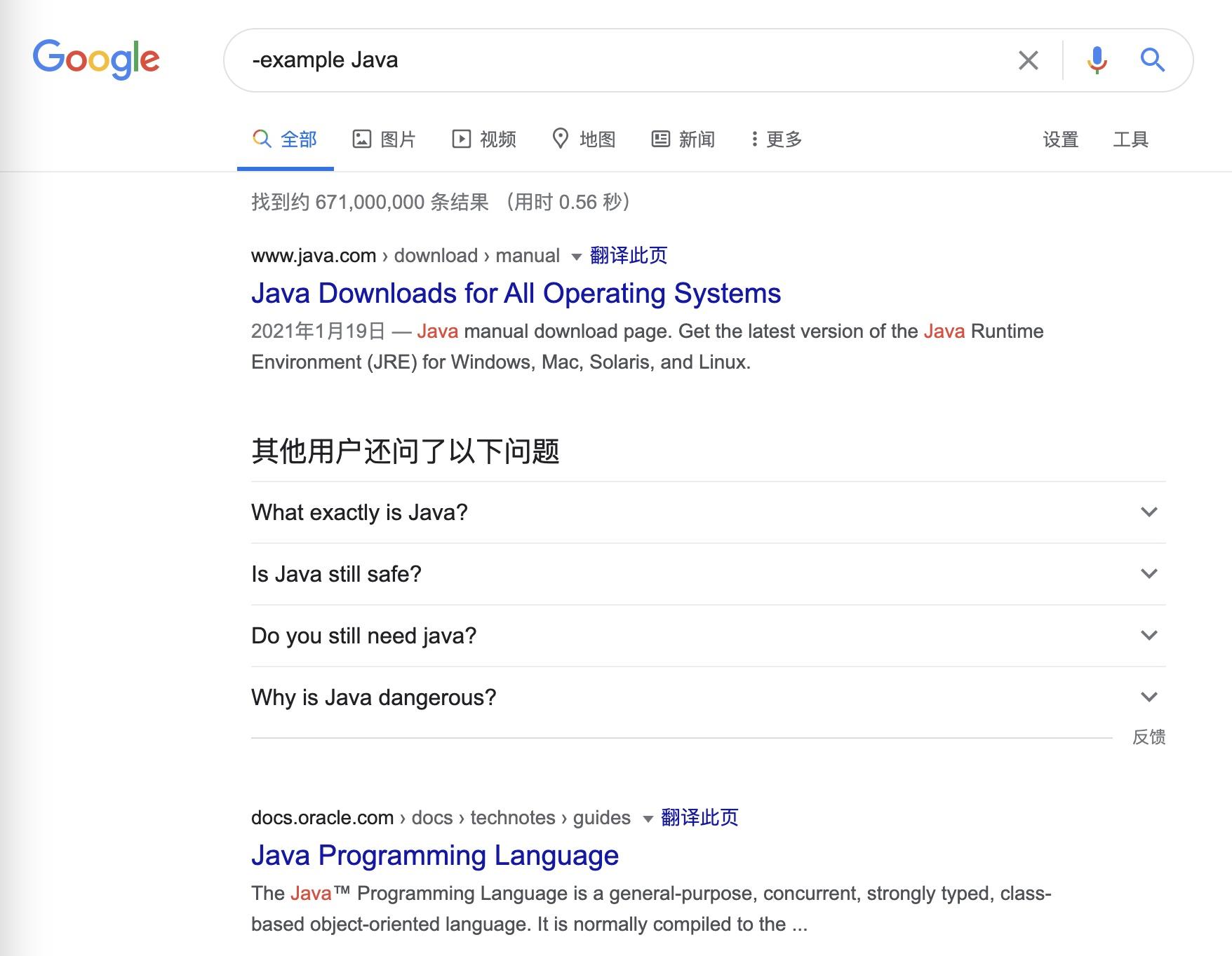 Google-Tips-3.jpg