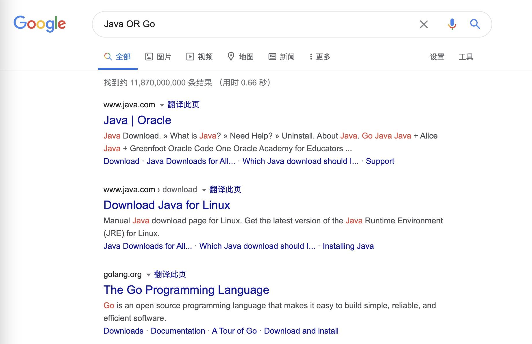 Google-Tips-2.jpg