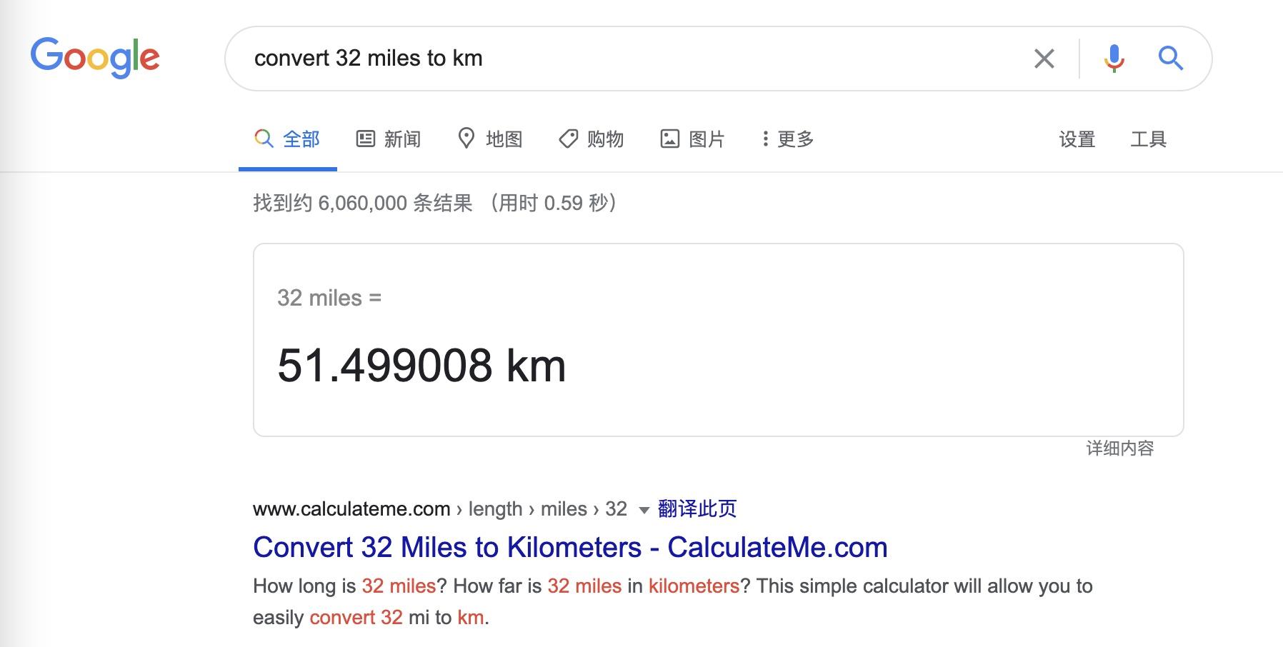 Google-Tips-13.jpg