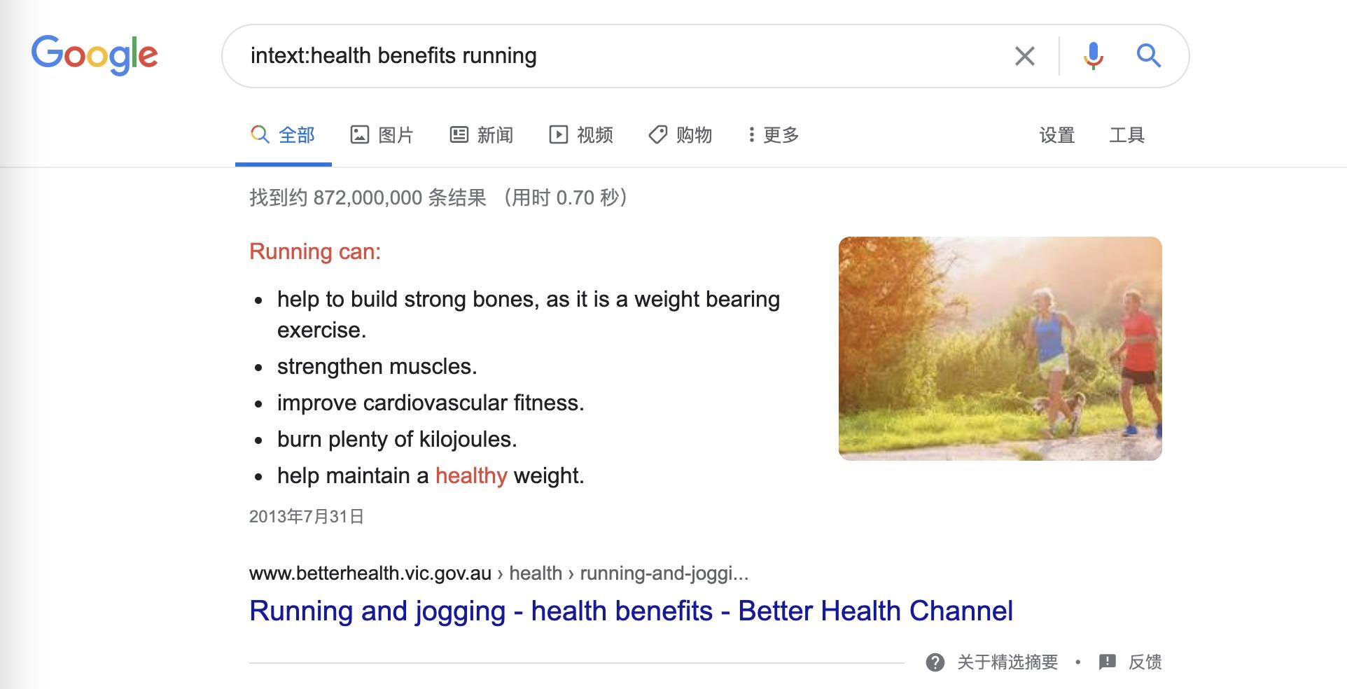 Google-Tips-5.jpg