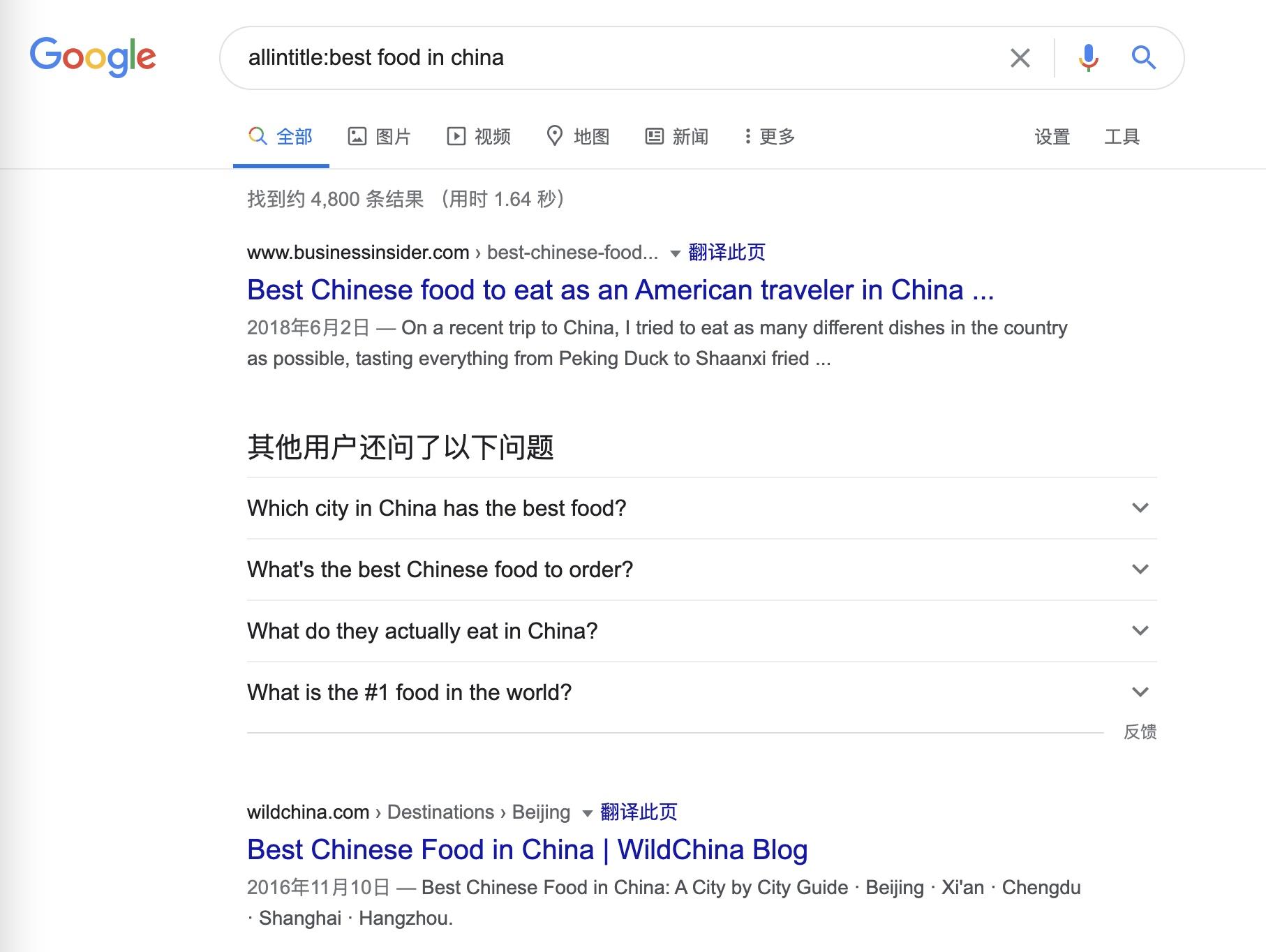Google-Tips-7.jpg