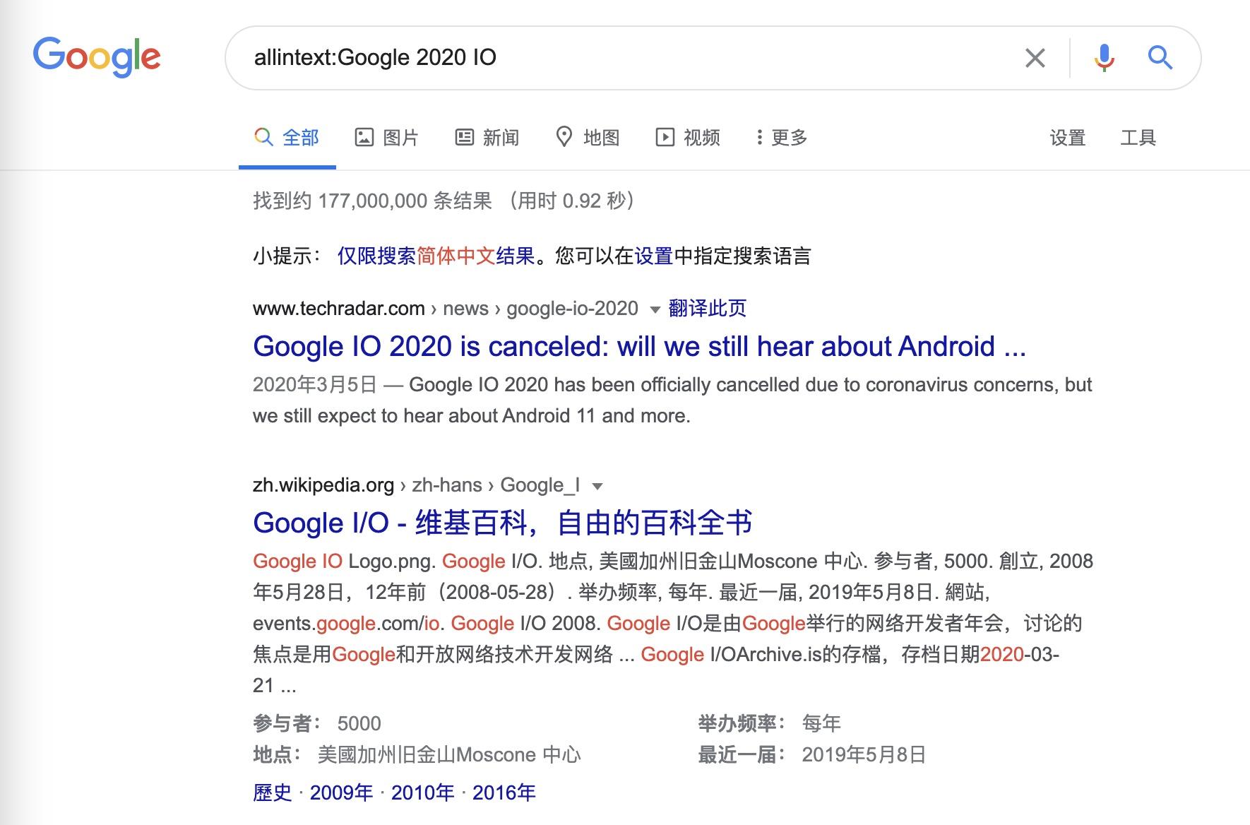 Google-Tips-4.jpg