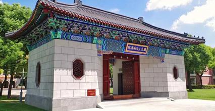 上海财经大学国际本科招生网