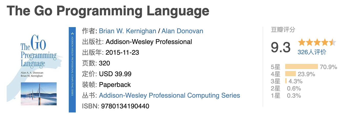 TheGoProgrammingLanguage.png