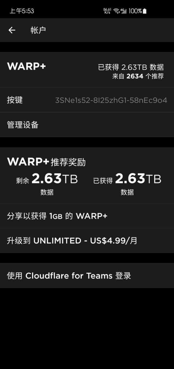 """便宜国外vps论坛_分享""""无限"""" warp+流量(设备码)-主机参考"""