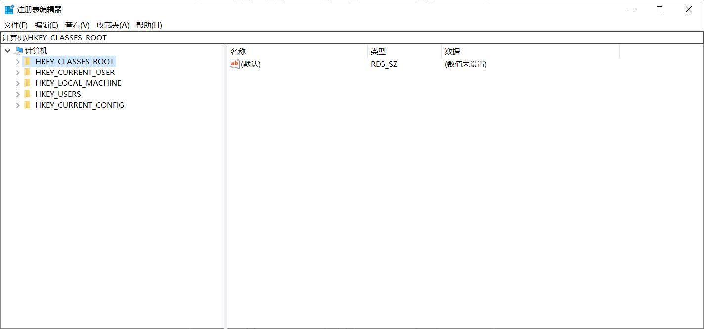 安装网易UU网游加速器后 Windows电脑点睡眠后仍在运行、风扇还在转