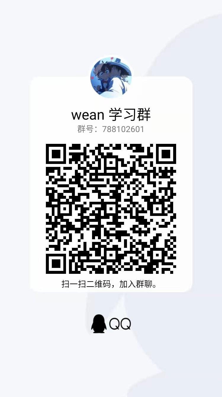 wean logo