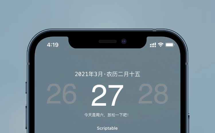 iOS14桌面组件神器(Scriptable)· ONE-Toady.js