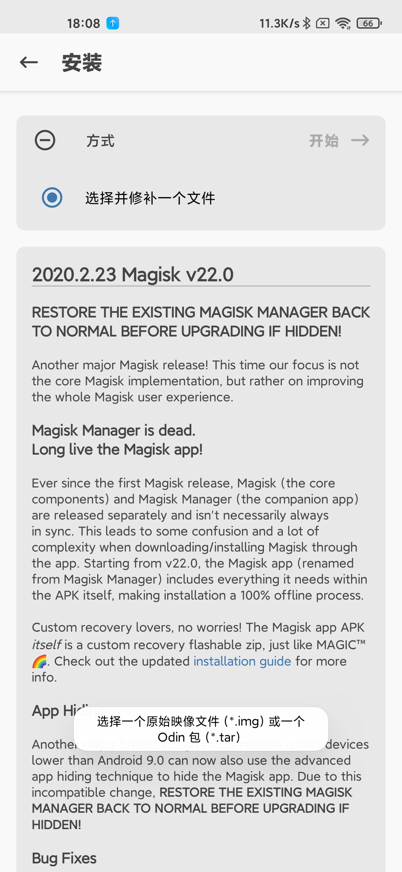 Screenshot_2021-03-30-18-08-49-293_com.topjohnwu.magisk