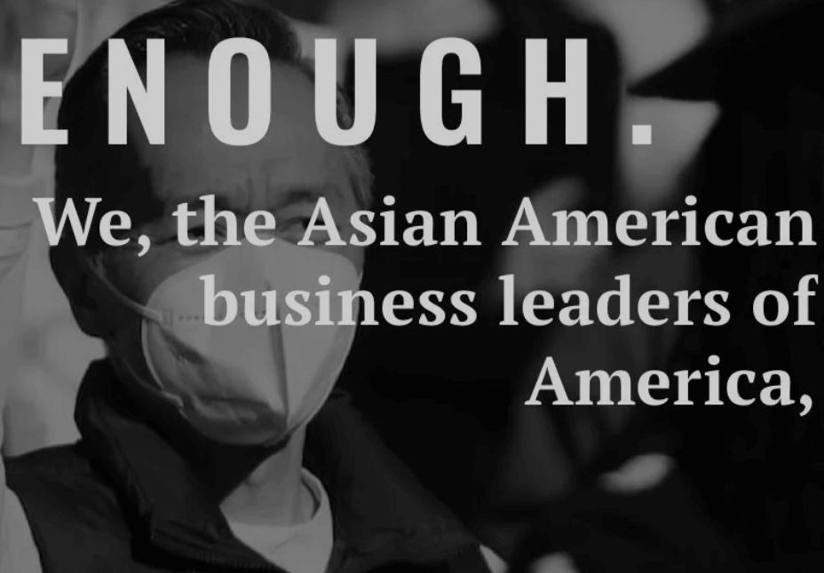 亞裔美國商業領袖們聯名發聲