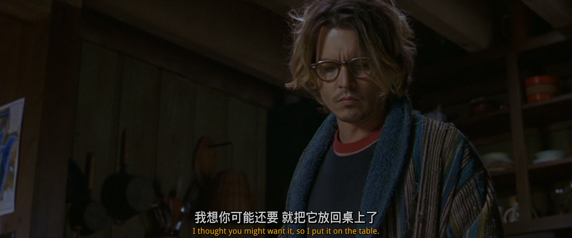 悠悠MP4_MP4电影下载_[秘窗][BD-MKV/5.02GB][英语中英字幕][1080p]