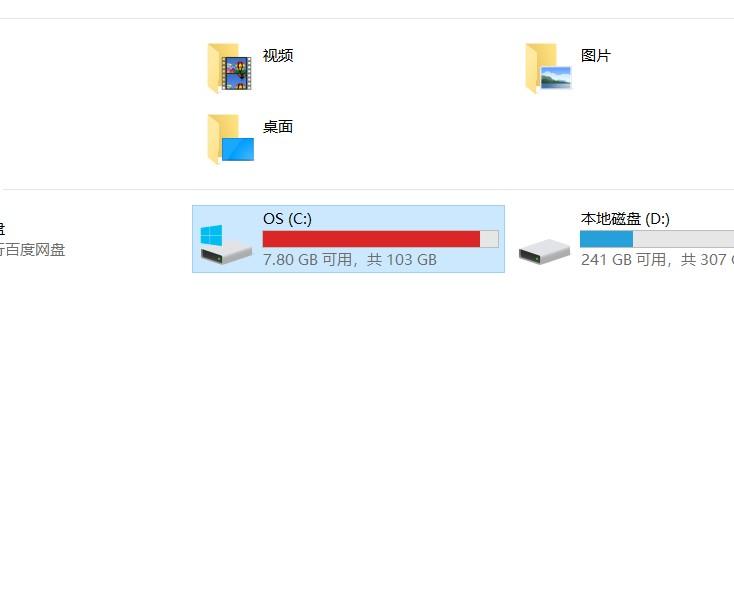 清理Window.old資料夾,釋放C盤空間