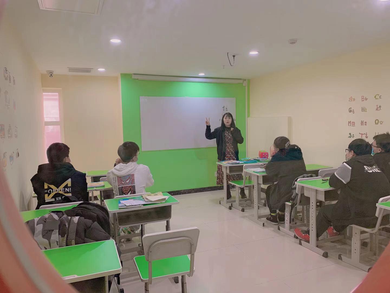 榆树教育中高考冲刺班
