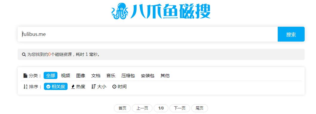 中文域名磁力站,你值得拥有,另附重要讲话-福利巴士