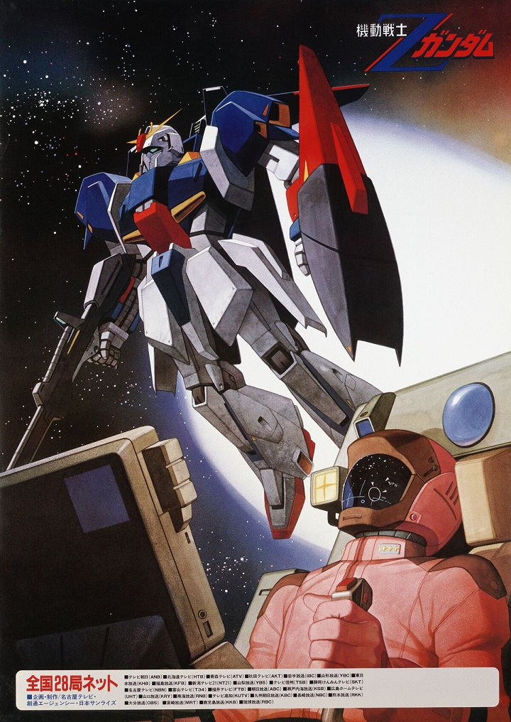 [Q_Vageena个人制作] [机动战士Z高达 / 機動戦士Zガンダム / Mobile Suit Zeta Gundam] [01-50 FIN] [繁日双语内嵌] [BDRIP] [MKV] [1080P][代发]