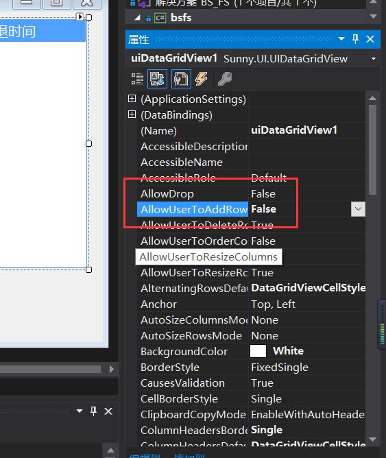 """C#DataGridView中的""""无法删除未提交的新行"""""""
