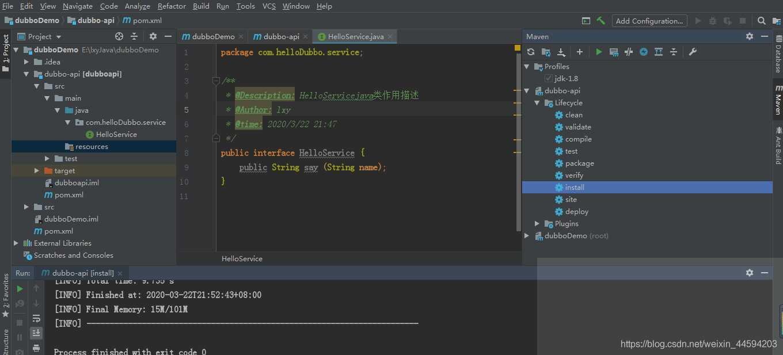 阿里云服务器部署Dubbo框架入门教程(SpringBoot+zookeeper+dubbo)