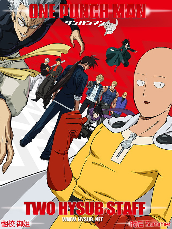 【幻櫻字幕組】【一拳超人 ONE PUNCH MAN】【S1+S2+OVA+OAD】【BDrip】【BIG5_MP4】【1920X1080】【合集】