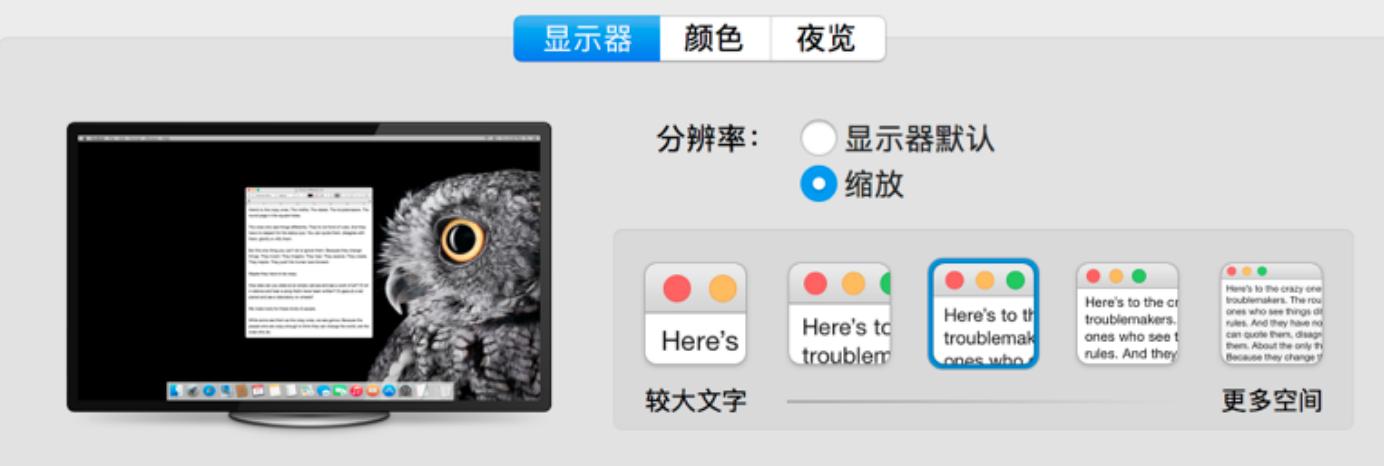 枯木逢春!外接4K显示器+Mac老苹果=完美(Mbp 2015)
