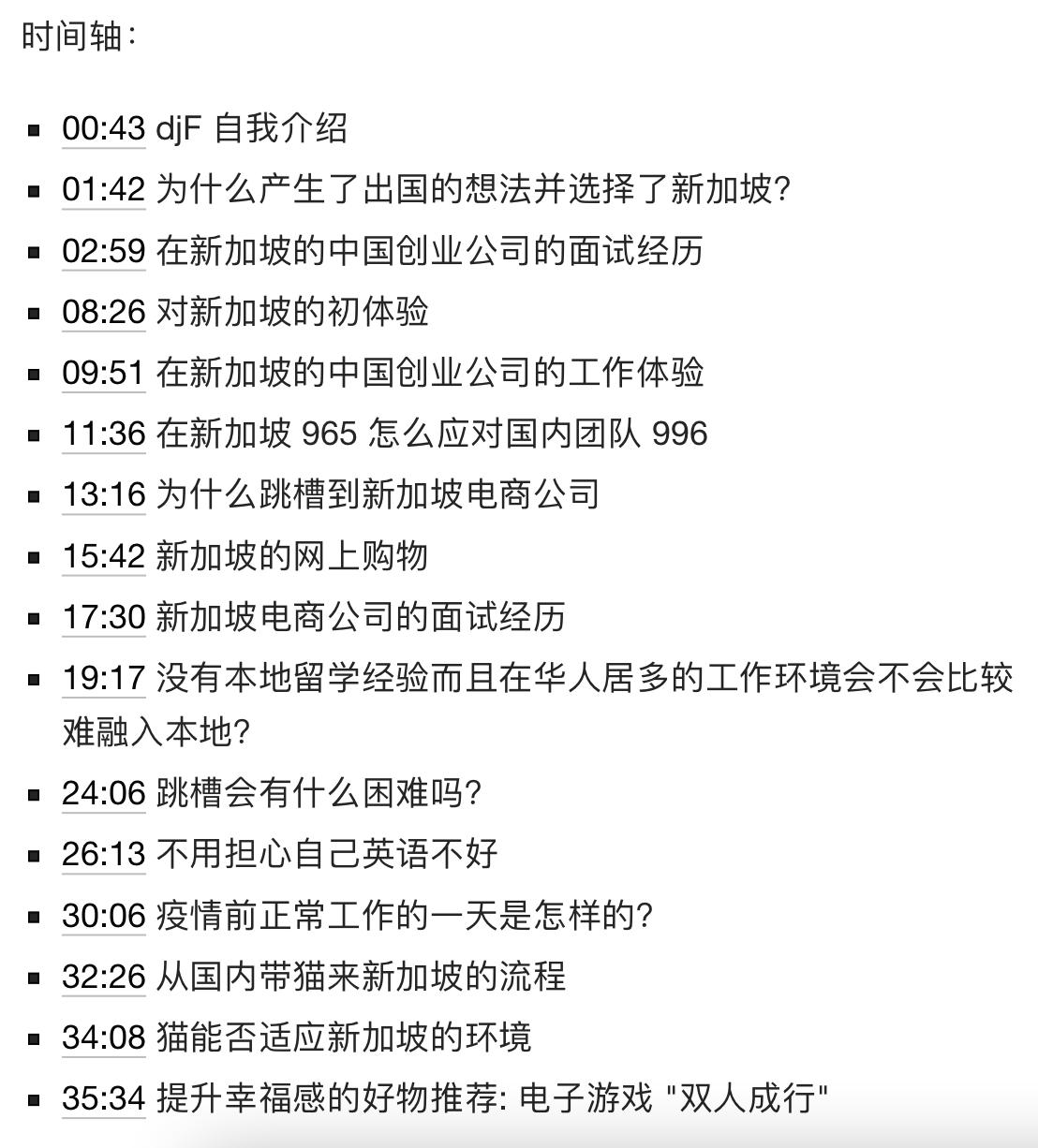 Screenshot 2021-05-20 at 10.17.15 AM.png