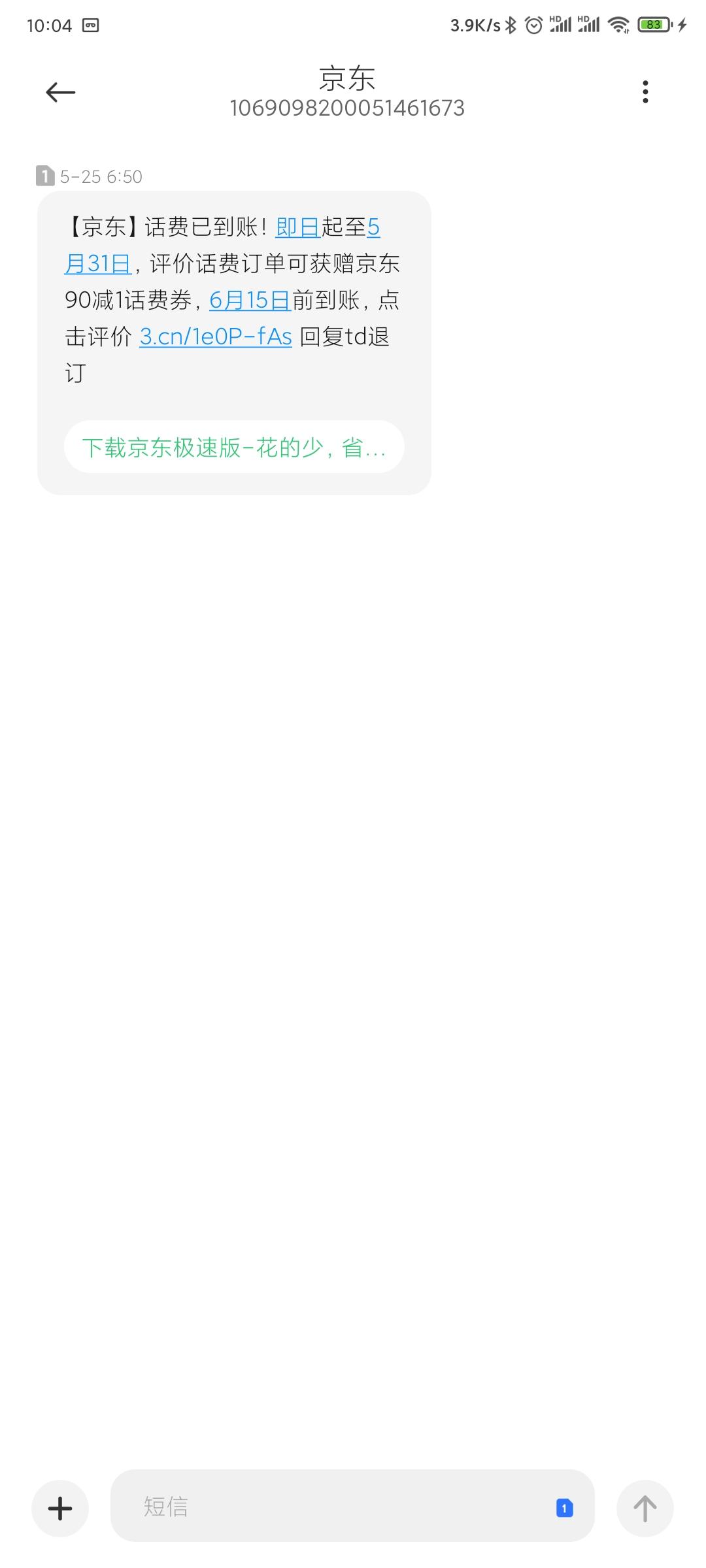Screenshot_2021-05-26-10-04-50-159_com.android.mms.jpg