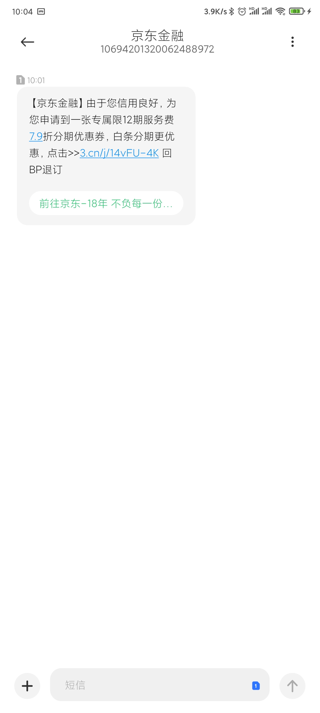 Screenshot_2021-05-26-10-04-53-578_com.android.mms.jpg