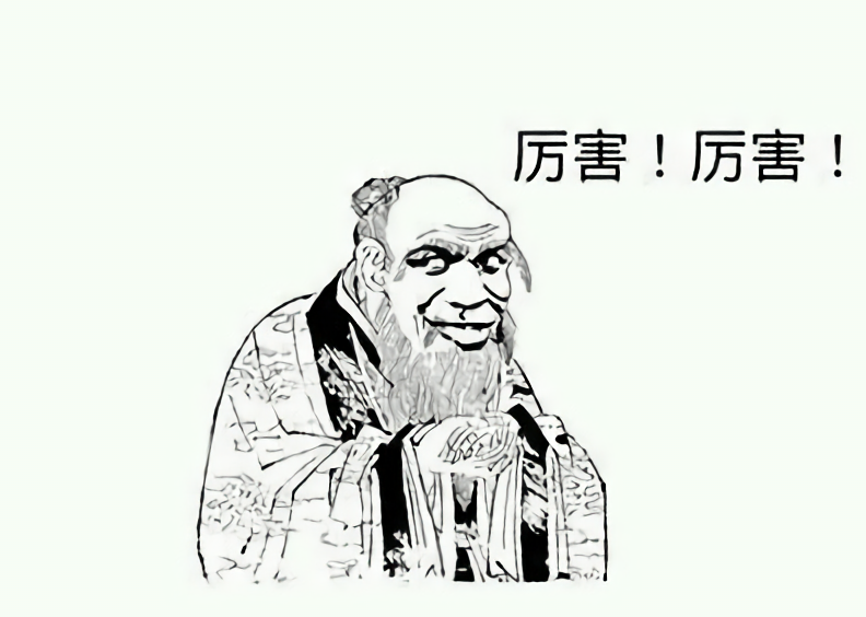 v2-274b19a5e789303774d6df4f1a6033af_r_waifu2x_2x_2n_jpg.png