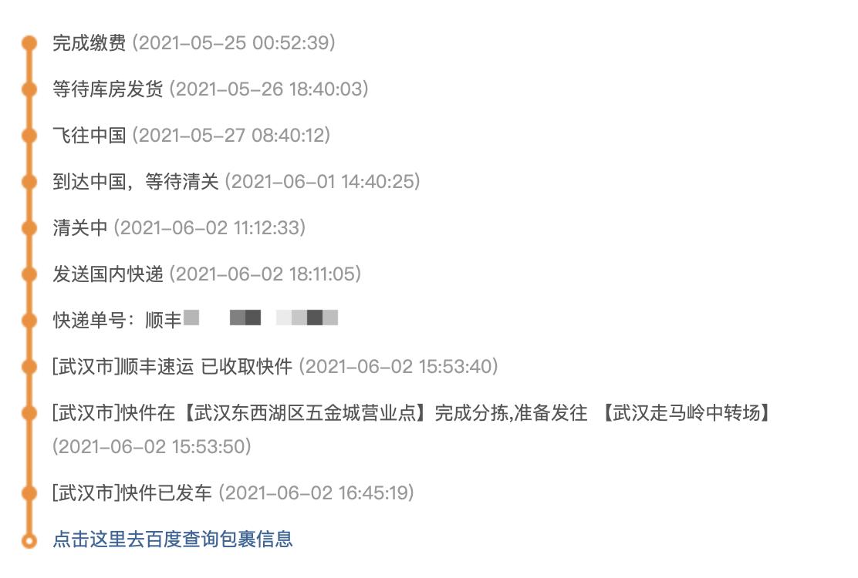WeChat3e8f77a7336d8eb56739a94552f6d005.png