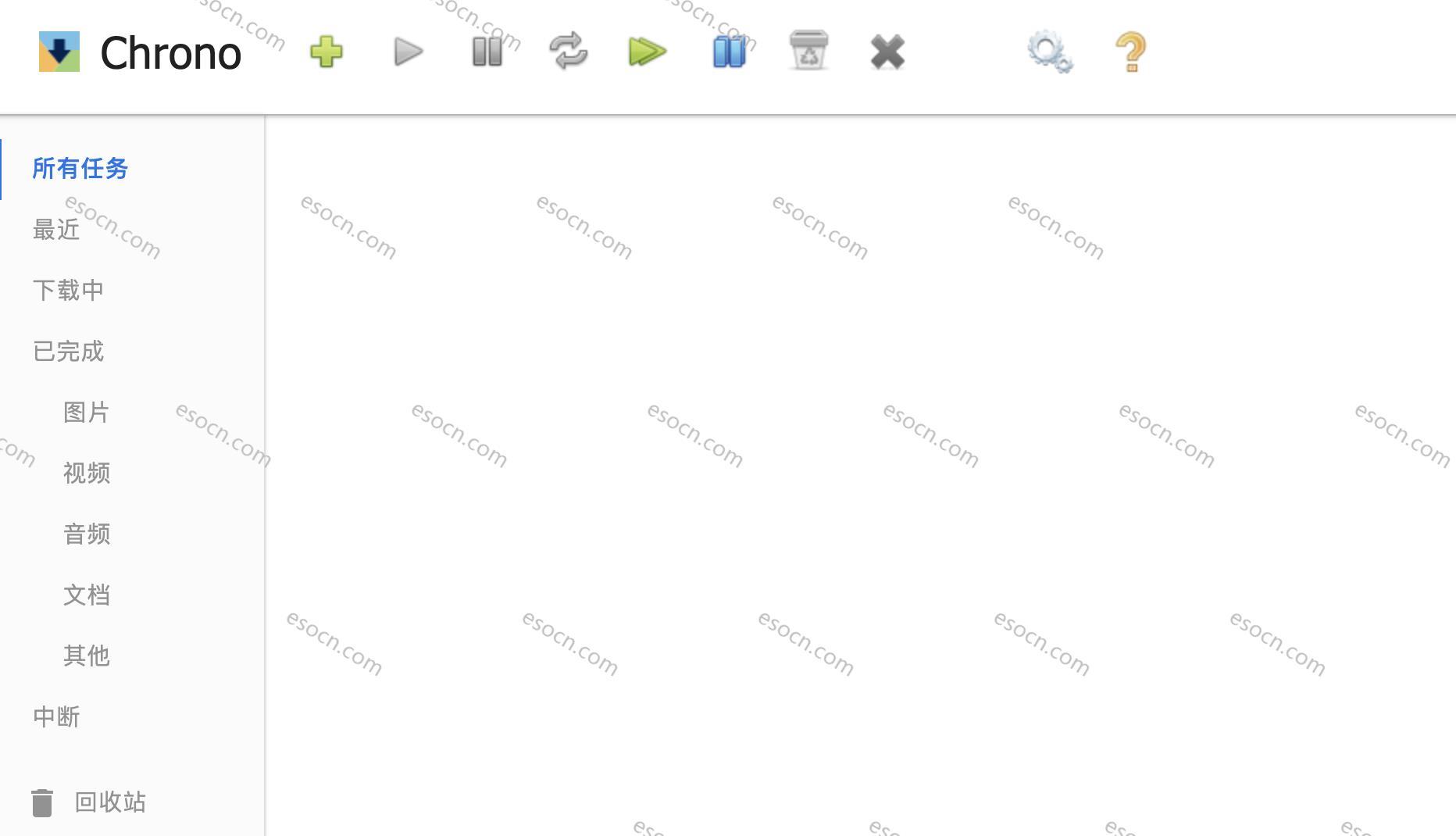 Chrono 免费版idm?让你浏览器下载速度提升20倍