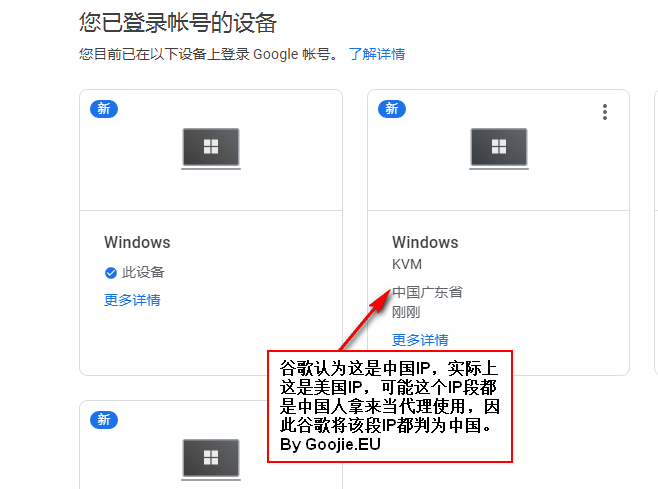 美国IP被判为中国IP。无法使用Google Voice。您目前尚无法使用自己的账号在您所在的国家/地区使用Google Voice。
