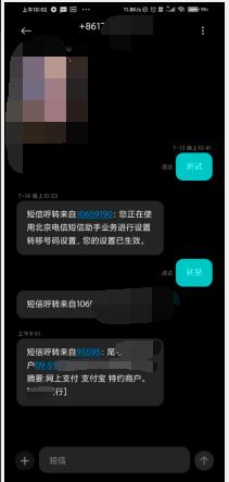 QQ 截图 20210715100455.png