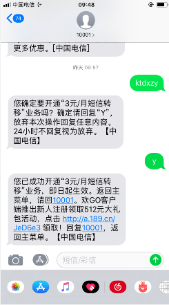 QQ 截图 20210715100037.png