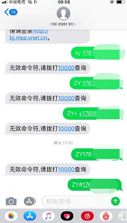 QQ 截图 20210715095939.png