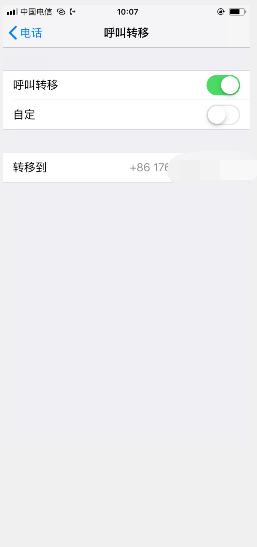 QQ 截图 20210715100858.png