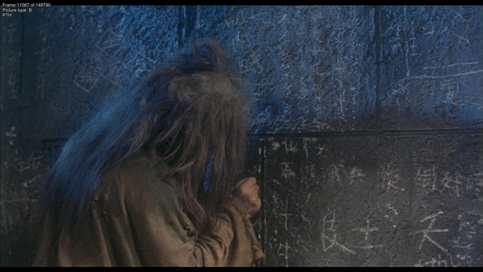 倩女幽魂2.1990.Blu-ray.1080p.Remux.AVC.DTS-HD.MA-5....