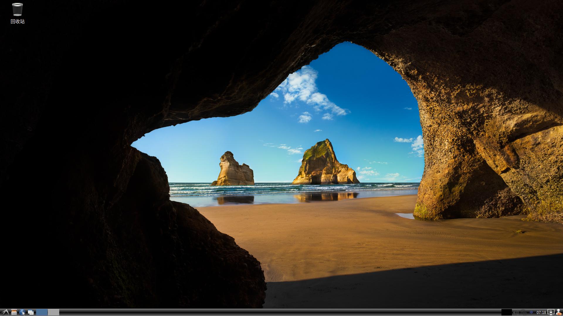 便宜国外vps论坛_甲骨文ARM安装带声音的RDP远程Linux桌面-主机参考