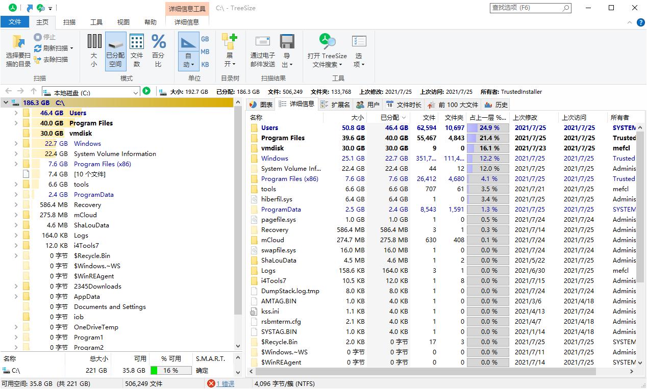 磁盘空间分析管理工具   TreeSize(8.1.3.1577)