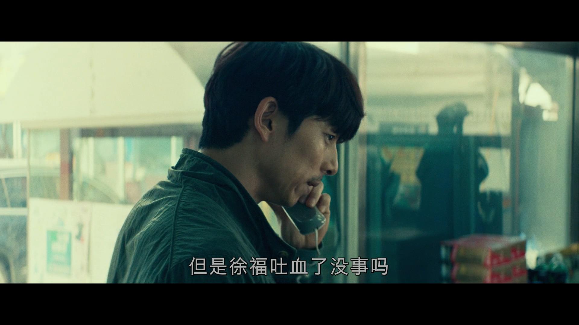 Seobok.2021.BluRay.1080p.iPad.AAC.x264-CHDPAD.m...