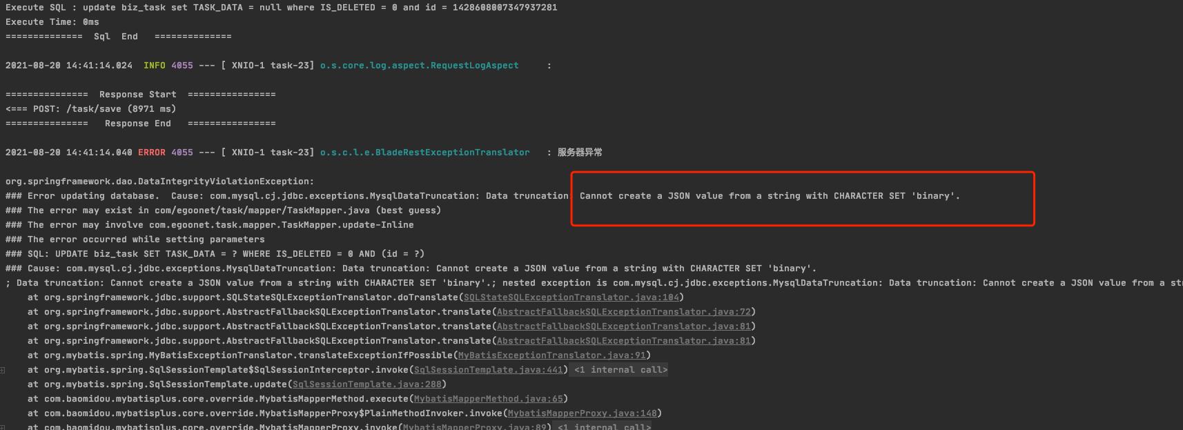 用Java对象类型更新Json字段时,和TypeHandler的两三事